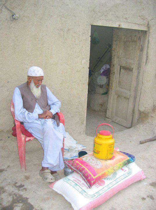 Ramadan project 1