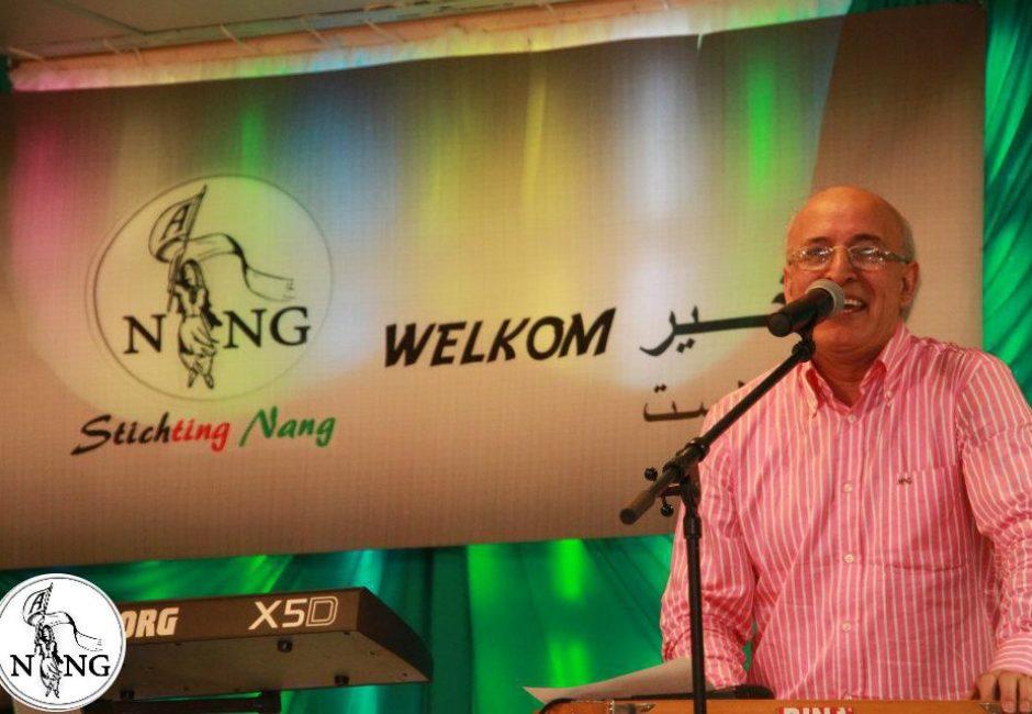 Benefietconcert stichting Nang 4