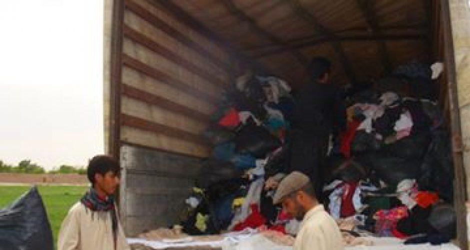 Kabul Kamp stichting Nang 3